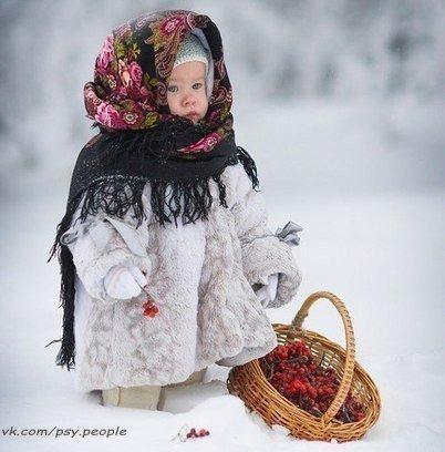 Красота по-русски..