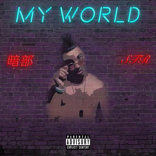 STR альбом My World