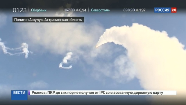 Новости на Россия 24 • Российские военные опробовали новые комплексы Триумф и Панцирь на полигоне под Астраханью