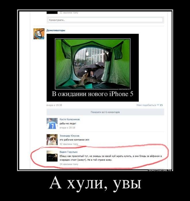 Художник голые русские звезды на видео этими словами