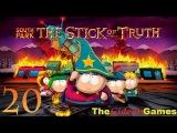 Прохождение South Park: The Stick of Truth [Южный Парк: Палка Истины] - Часть 20 (Нагасаки!)