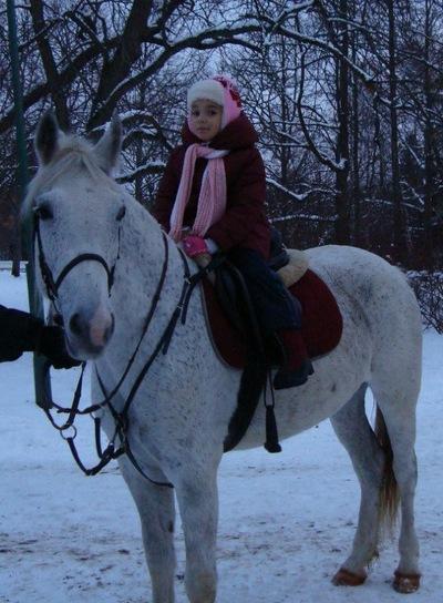 Алина Мартыненко, 11 декабря , Санкт-Петербург, id204845717