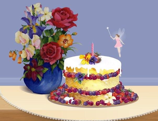 Флэш открытки с днем рождения - (birthday.swf) на сайте Чипижика