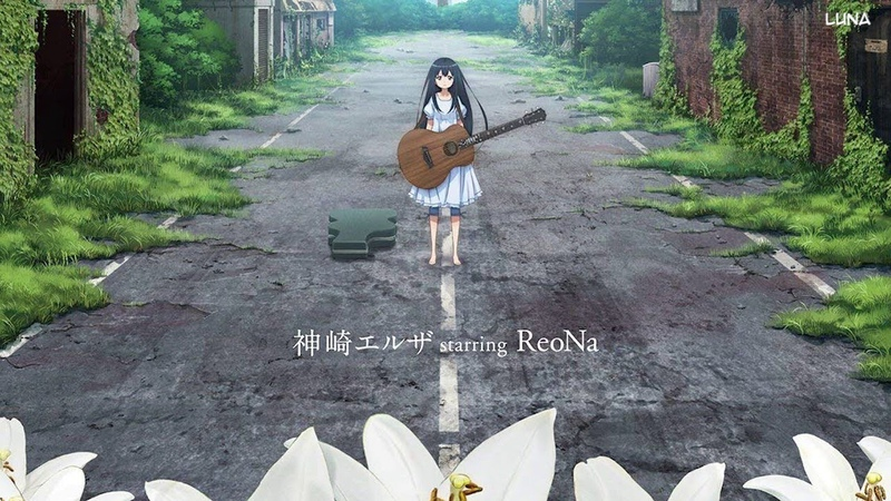 Sword Art Online Alternative Gun Gale Online Insert Song Collection by ReoNa