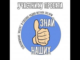 ЗНАЙ НАШИХ БД ДЕЛО №20 Семейный детский клуб