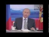 Звонок Путину. Звонок спидовой бабки Путину
