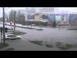Дождик в Удомле