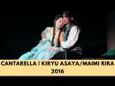 HD 【OSK Revue】Cantarella 2016 Kiryu Asaya Maimi Rira отрывок
