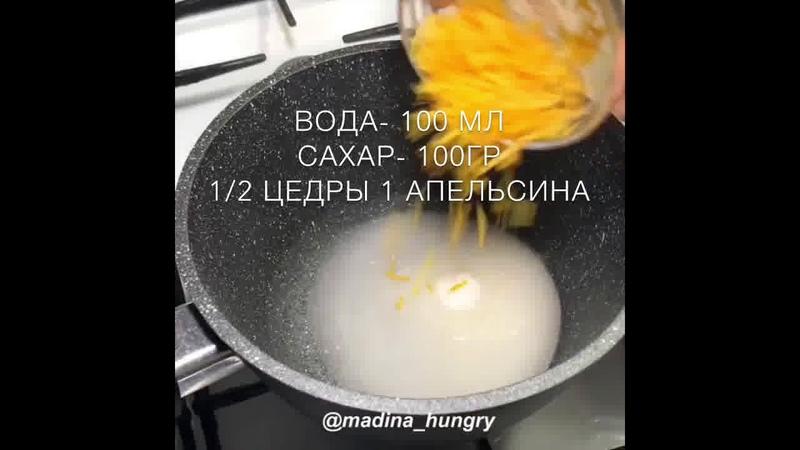 К чаю • Апельсиновый кекс с апельсиновой пропиткой