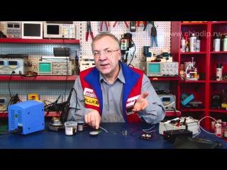 Простой УНЧ. Первые шаги в электронике