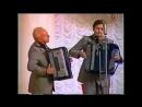 Дуэт баянистов Анатолий Шалаев и Владимир Нечаюк 1986 год 1