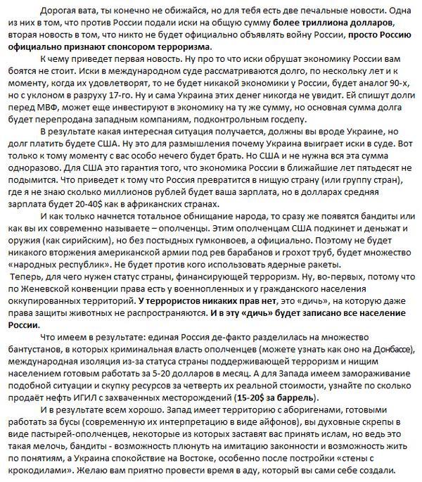 Обзоры новостей и интересных статей начиная с 14.12.2014 - Сторінка 35 Lo8iMs5_2Pg