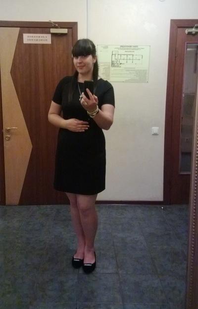 Ника Вяль, 4 сентября , Новороссийск, id101344689