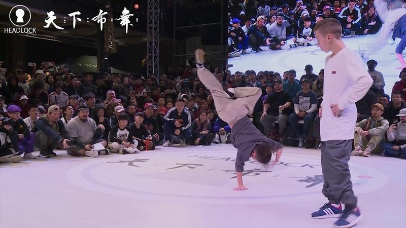 柯东耀 (Ke Dongyao) vs Grom | 8-4 | Kids Battle | Hustle Freeze Vol.13