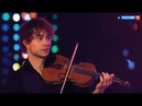Alexander Rybak Fairytale Привет Андрей