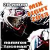 """Пейнтбольный турнир """"Mix Fight"""""""