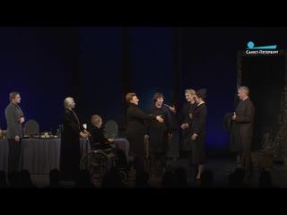 Рената Литвинова показала зрителям БДТ «Северный ветер»
