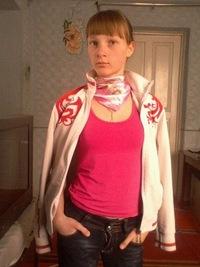 Даша Карлова, 23 мая 1998, Курган, id203020068