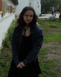 Полина Шерстнева
