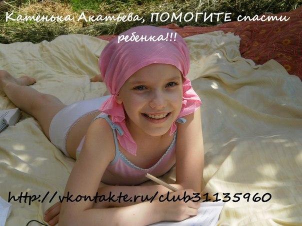 Ведущие новостей канал москва 24