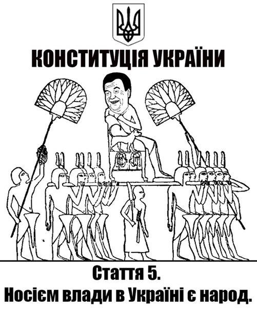 """""""Арест за """"поход на Межигорье"""" - попытка запугать людей"""", - Яценюк - Цензор.НЕТ 2198"""