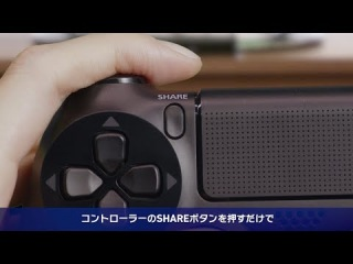 Experience of PS4�