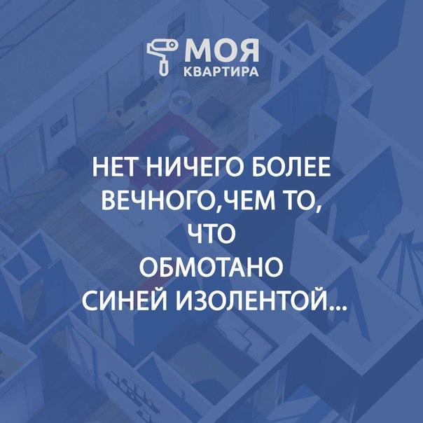 Фото №456242008 со страницы Николая Обухова
