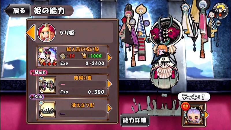 【ケリ姫スイーツ】「劇団イヌカレー」デザインアイテム紹介