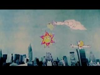 Paul McCartney & Wings - Mamunia