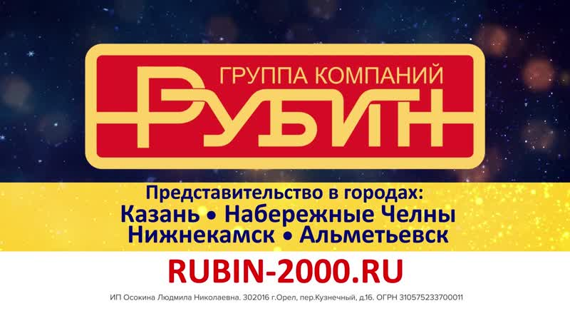 Между нами девочками 29.11.18 г. - спонсор Новогодние подарки от ООО РУБИН