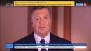 Новости на Россия 24 • Янукович отказывается от суда над собой и отзывает адвокатов