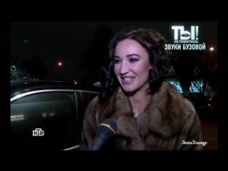 Ты не поверишь! Звуки Бузовой -  телезвезда шокировала шоу-бизнес своим пением (04.03.2017г)