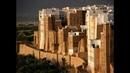 Шибам древние небоскребы в пустыне