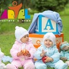 Детская одежда Artel
