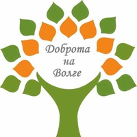 """Логотип Благотворительный фонд """"Доброта на Волге"""""""