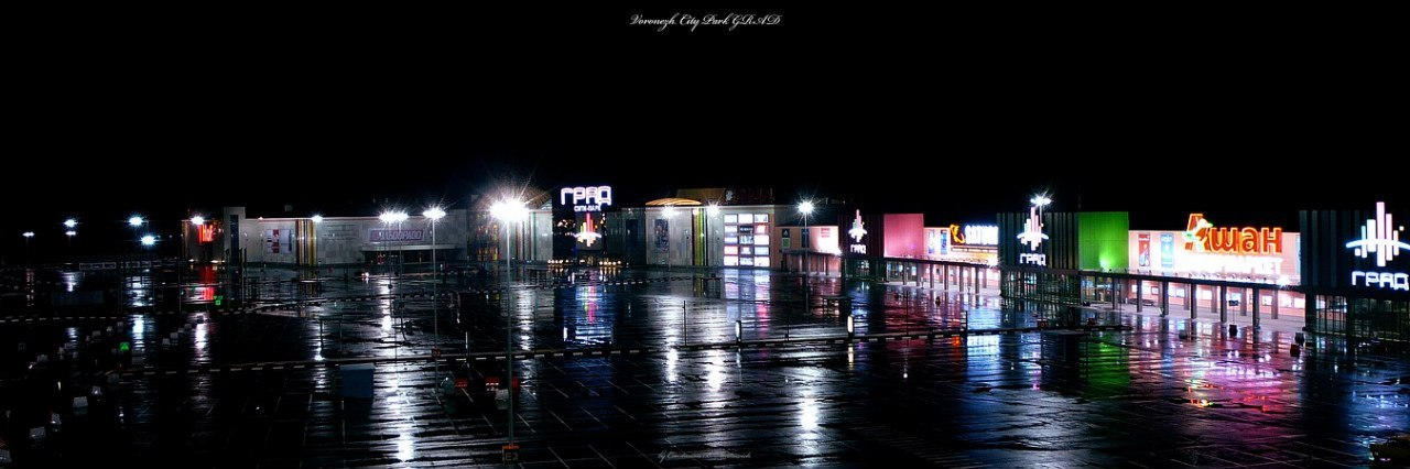 Сити парк ГРАД.  Ночная панорама.