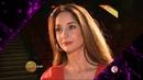 Сусана Гонсалес готова приступить к съемкам теленовеллы Pasión y Poder