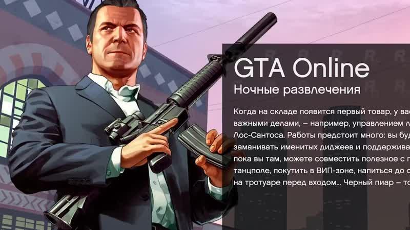 Лучшие моменты стрима Алины Рин №6 (GTA V)