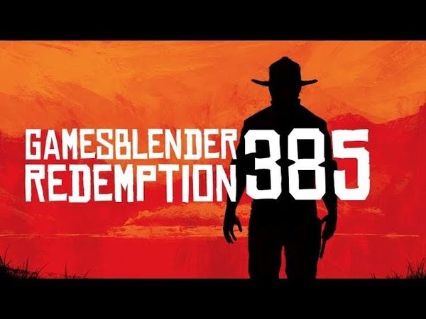 Gamesblender № 385 тролли в Soulcalibur VI, Xbox Game Pass на ПК и внезапная Hellgate London