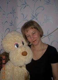 Наталья Сорокина, 10 апреля , Кобеляки, id132332881