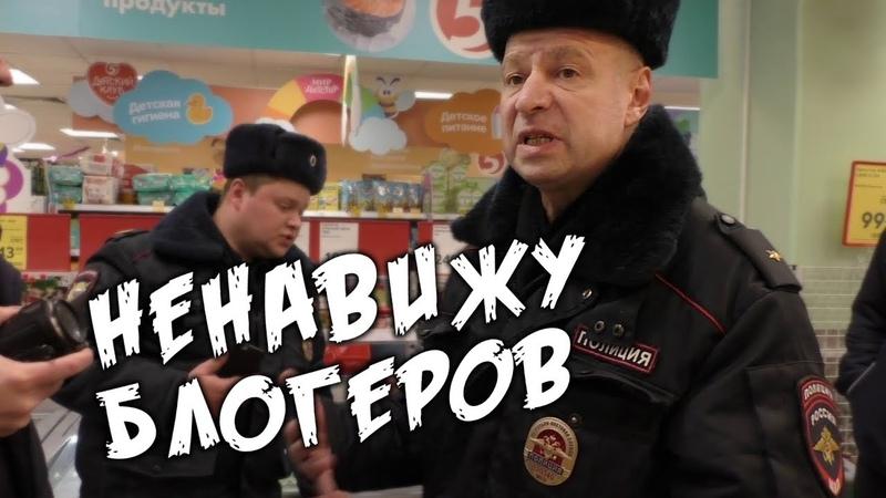 Озверевший майор Чмо Истинное лицо полиции России