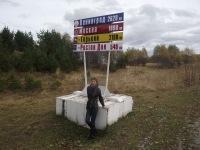 Лидия Больбасова, 9 февраля 1977, Томск, id66974567