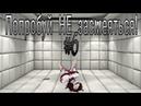 Попробуй НЕ засмеяться! 6 ЧелленджMMDCreepypasta~Compilation MEME Funny Vine. Jeff the Killer