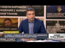 Виктор Олевич об убийстве российского посла Наша точка зрения