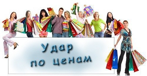 новости россии самые свежие новости онлайн