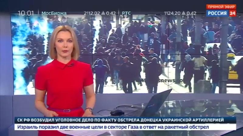 Новости на Россия 24 • Палестина готовится к Пятнице гнева