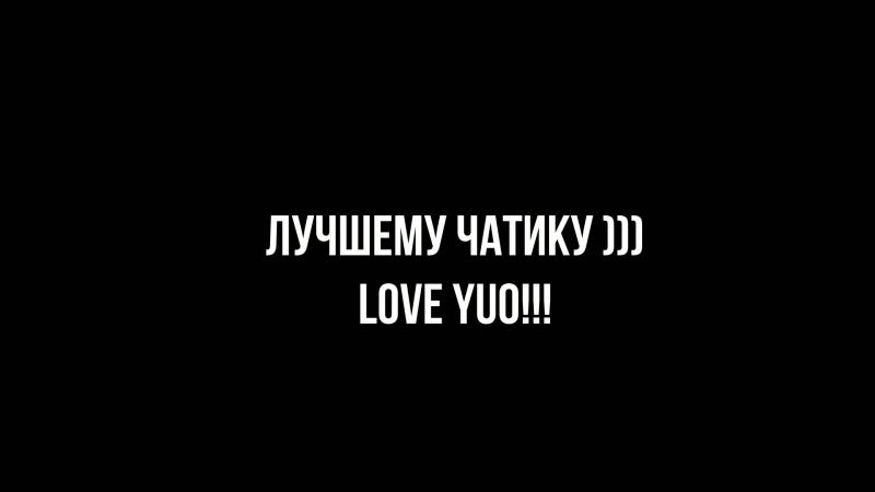 татарские народные свистопляски