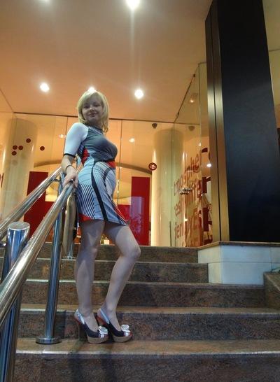 Оксана Харитонова, 20 марта , Москва, id2599019
