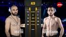ACB 89: Расул Албасханов (Россия) - Нарек Авагян (Армения)
