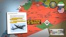 20 сентября 2018. Военная обстановка в Сирии. Россия начала новые учения в Средиземном море.